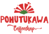 Pohutukawa Coffee Shop